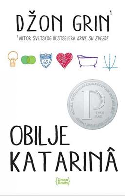 2016-07-katarine